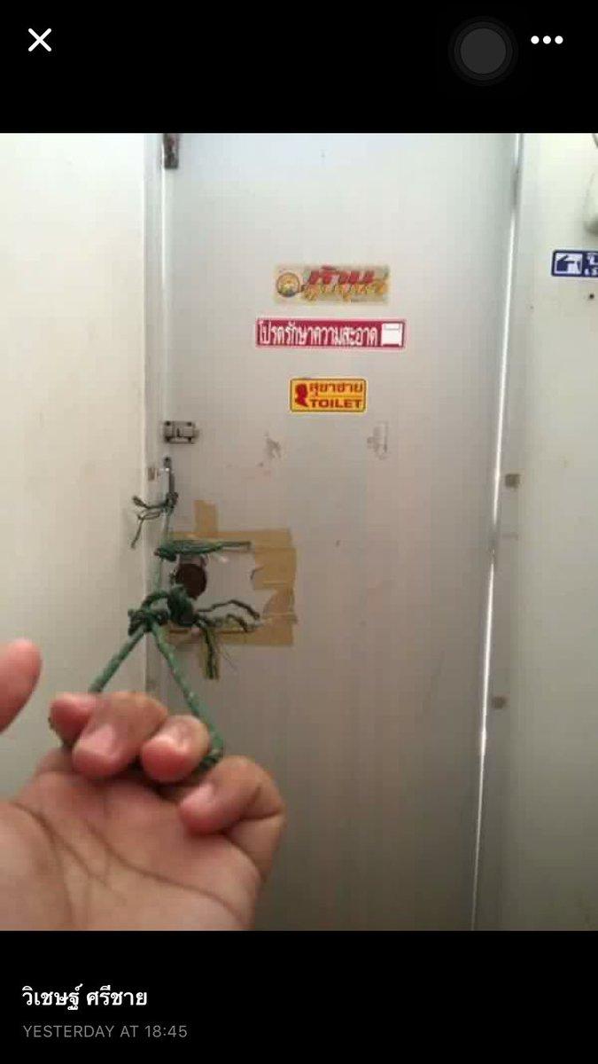 นวัตกรรมใหม่ประตูห้องน้ำปั้ม ภาพโดยคุณวิเชษฐ์ ศรีชาย https://t.co/QYwoPJmJev