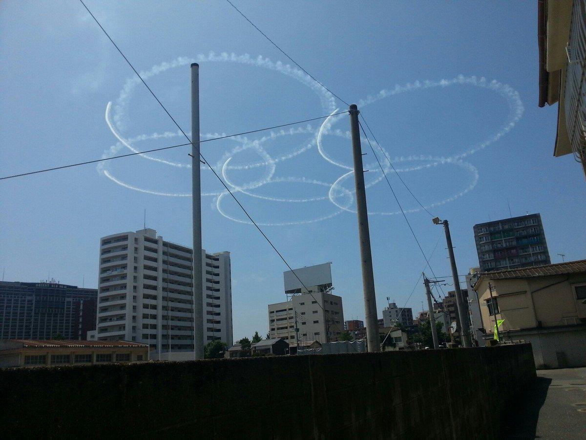 空見上げたらいきなりブルーインパルスが空に円描いてて死ぬほどびっくりして撮った pic.twitter.com/tIcidwjUmL