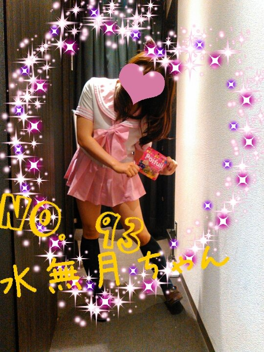 新宿ピンサロにゃんパラのNo.93:水無月ちゃん