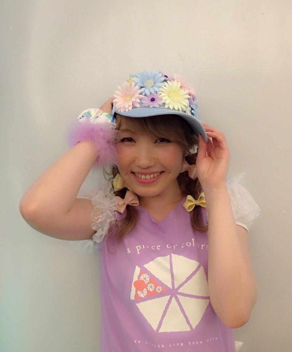 ツアーファイナルinパシフィコ横浜、無事に終演しました!ありがとうございました!次は8/13日本武道館でお逢いしましょう!! pic.twitter.com/tAVztALfcT