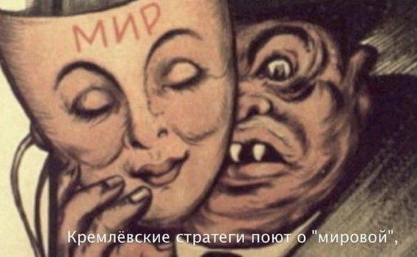 """Обстрелы в секторе """"Луганск"""" не прекращаются, но силы АТО контролируют ситуацию, - пресс-офицер - Цензор.НЕТ 4087"""