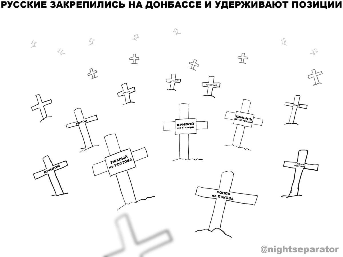 Восьмерых боевиков, захваченных под Широкино, обменяют на максимальное количество наших пленных, - Тандит - Цензор.НЕТ 2336