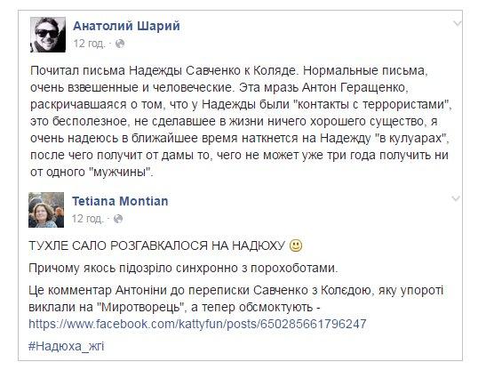 Трое украинских бойцов ранены на Донбассе за минувшие сутки, - Мотузяник - Цензор.НЕТ 1726