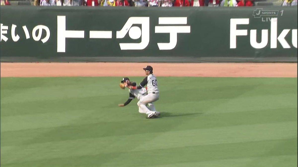 まさかの衝突落球でサヨナラ。 心配やけど、プレーとしてはあかんやろほんまこれ。  #hanshin #tigers #阪神タイガース https://t.co/mz9SCBVtw3