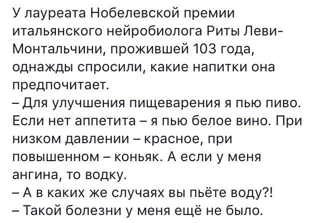 В воде из коммунальных скважин Измаила вирус не обнаружен, - мэр Абрамченко - Цензор.НЕТ 4930