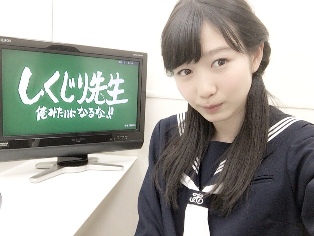 岡本夏美さんの画像その2