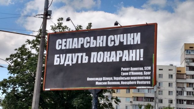 Недозагруженные крымские отели вынуждены предлагать скидки и акции, - Ассоциация туроператоров России - Цензор.НЕТ 857