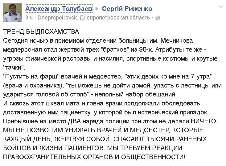 В Украине нет внутренних конфликтов. Все, что происходит на Донбассе делается под вооруженным натиском армии РФ, - Гройсман - Цензор.НЕТ 1490