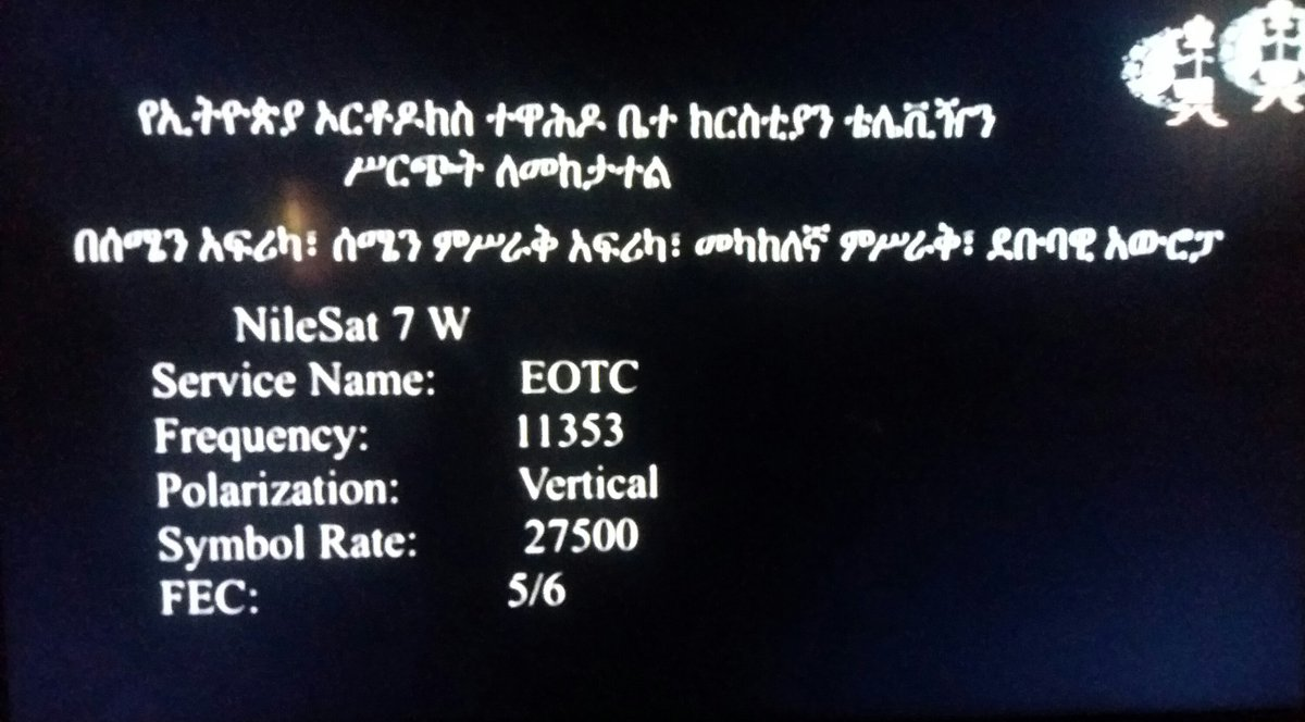 Eotc Tv Frequency