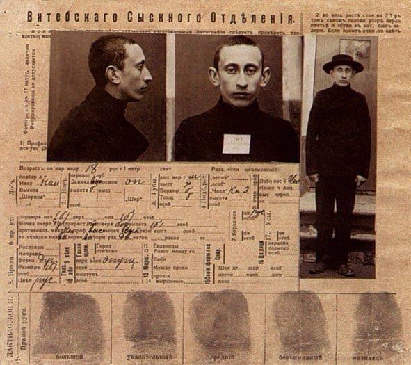 Сегодня Порошенко в Брюсселе встретится с Шульцом и проведет рабочий ужин с Туском и Юнкером - Цензор.НЕТ 1338