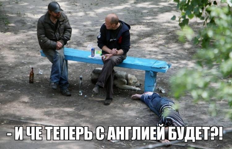 """""""Фантом"""" не пропустил на подконтрольную боевикам территорию партию запчастей и электротоваров - Цензор.НЕТ 6120"""