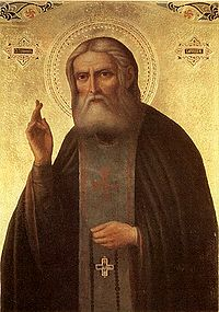 Seraphim of Sarov was born on this day in 1754. In 1903, the  Russian Orthodox Church declared him a saint.