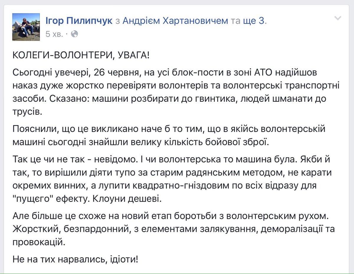 Мировому сообществу нужно объединить усилия для имплементации Минских соглашений и реинтеграции украинского Донбасса, - Гройсман - Цензор.НЕТ 1190