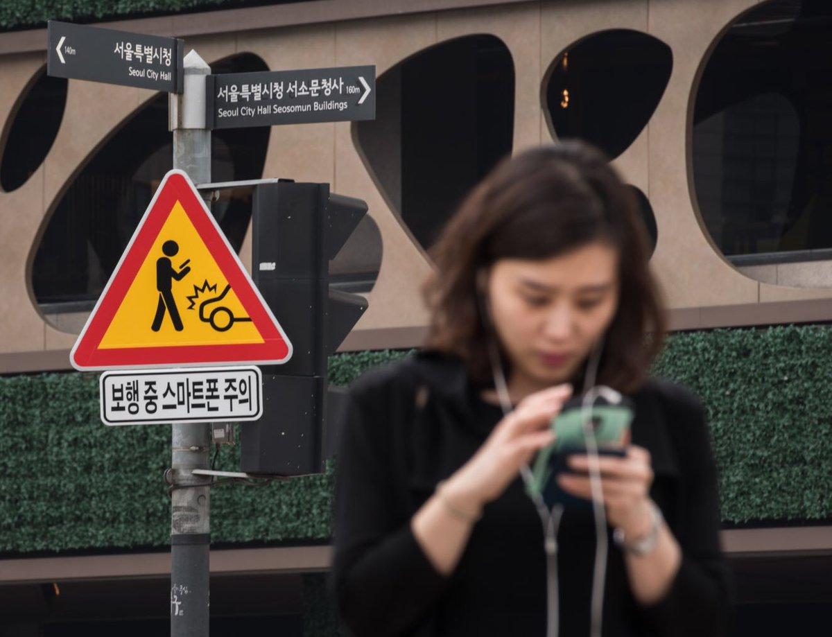 نتيجة بحث الصور عن استخدام الهاتف في الشارع