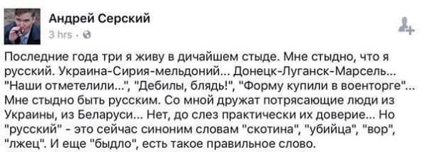 Московский суд оштрафовал музыканта Лашкина на 10 тыс. рублей за игру на улице - Цензор.НЕТ 4375