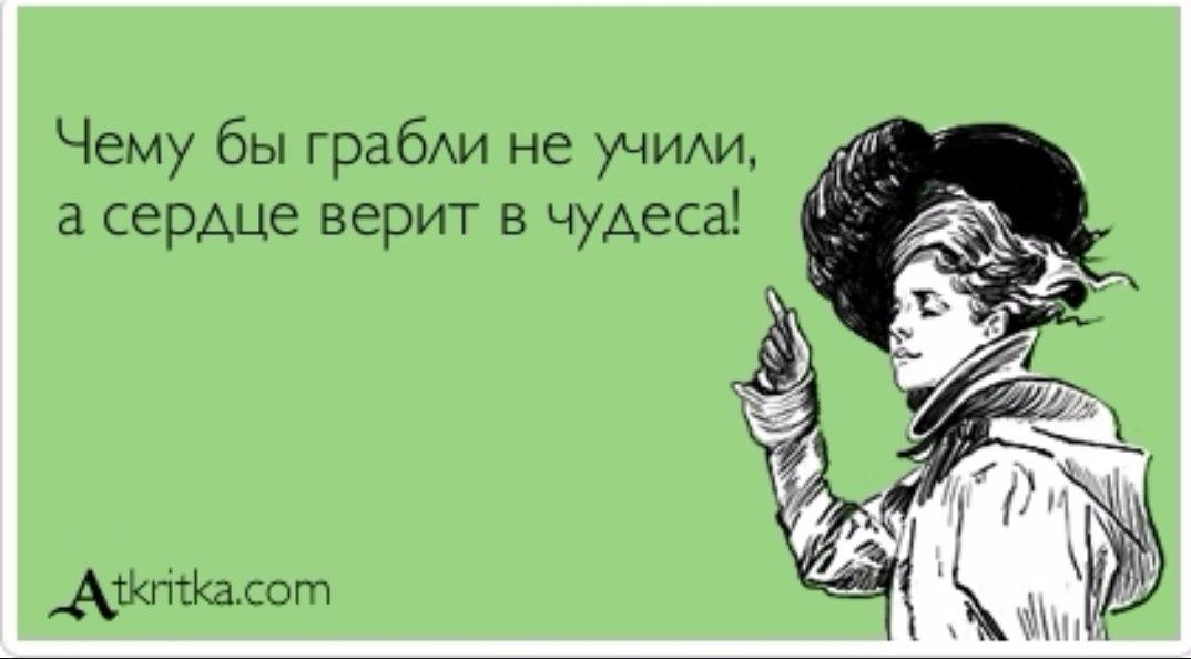 """Речь шла не о приговоре суда, а о том, чтобы уравнять 5 депутатов в правах с """"простыми гражданами"""", - Луценко - Цензор.НЕТ 9281"""