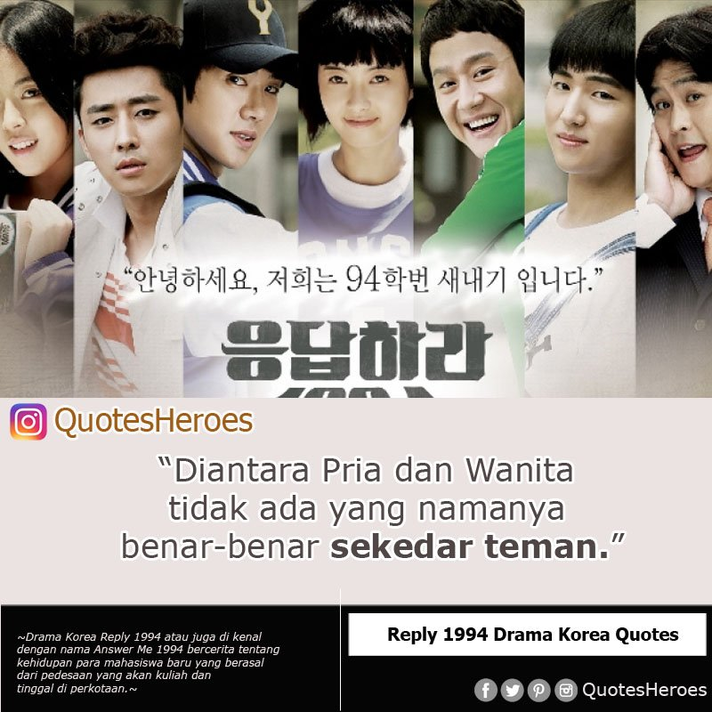 kutipan film kdrama on reply drama korea quotes