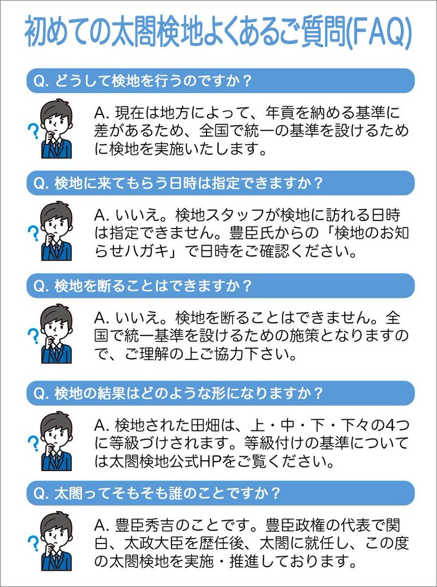 """スエヒロ on Twitter: """"初めて太..."""