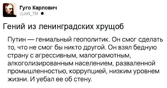 Трое украинских бойцов ранены на Донбассе за минувшие сутки, - Мотузяник - Цензор.НЕТ 2924