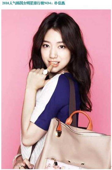 Korean Entertainment News - HanCinema