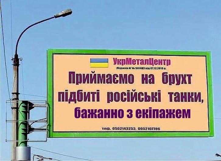 Сегодня российско-террористические войска обстреляли наши позиции под Широкино из минометов и гранатометов,- штаб АТО - Цензор.НЕТ 3161