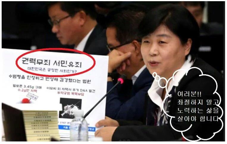 """권력무죄 서민유죄"""" 서영교를 청문회하라. https://t.co/ww9TyfalFw"""