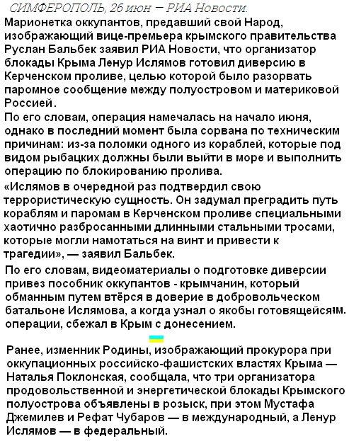 Brexit не повредит поддержке Украины, - Яценюк в США - Цензор.НЕТ 4496