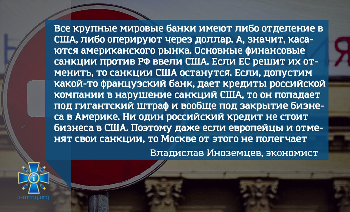 В Украине нет внутренних конфликтов. Все, что происходит на Донбассе делается под вооруженным натиском армии РФ, - Гройсман - Цензор.НЕТ 2993