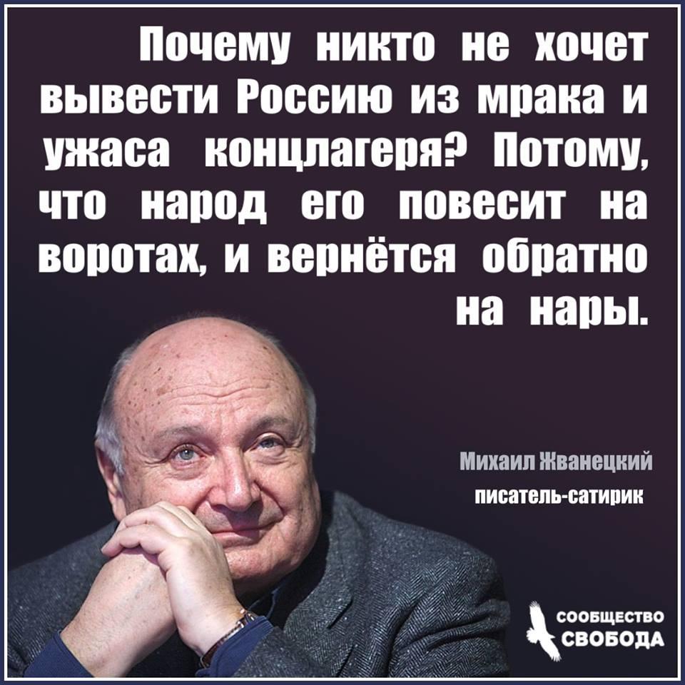 За сутки боевики 71 раз обстреливали украинские позиции: террористы применяют 122-мм САУ, 82-мм минометы и зенитные установки, - штаб АТО - Цензор.НЕТ 9638