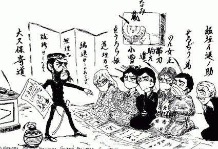 早稲田大学鵬志会【公式】 on Tw...