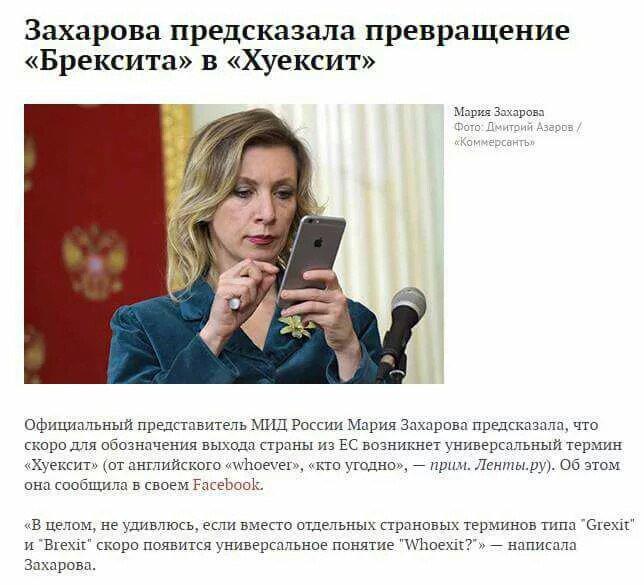 Brexit не повредит поддержке Украины, - Яценюк в США - Цензор.НЕТ 9061