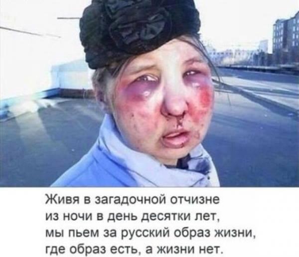 Российское командование вернуло на оккупированный Донбасс полковника Бушуева, проходившего психоневрологическую реабилитацию, - разведка - Цензор.НЕТ 3272