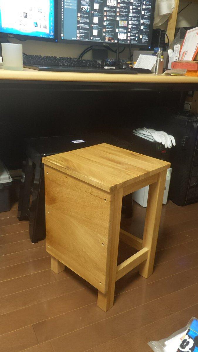 頭おかしいから、理科室とか図工室にあるような椅子をパソコン用にかってしまった! https://t.co/XKrrk1vhrP