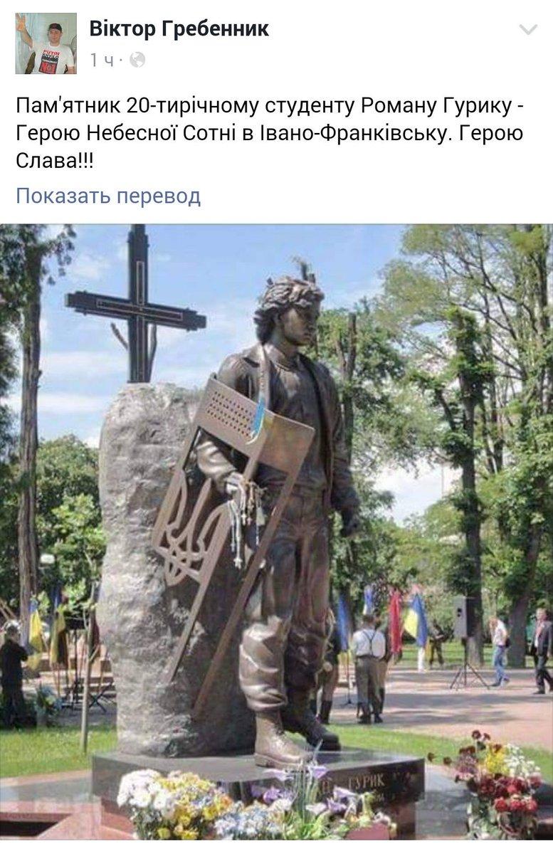 Brexit не повредит поддержке Украины, - Яценюк в США - Цензор.НЕТ 5297