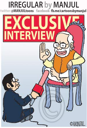 Irregular by Manjul