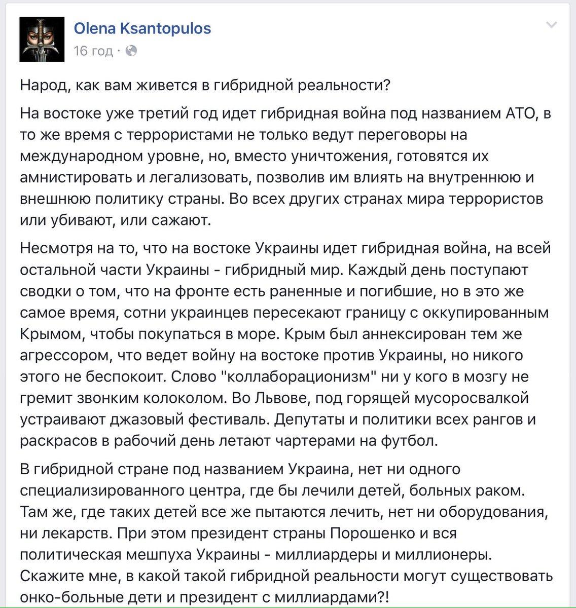 """Гройсман о безвизовом режиме с ЕС: """"Никаких дополнительных требований к Украине не должно быть"""" - Цензор.НЕТ 9652"""
