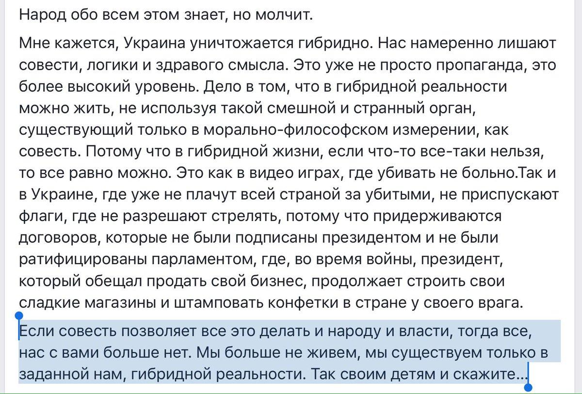 """Гройсман о безвизовом режиме с ЕС: """"Никаких дополнительных требований к Украине не должно быть"""" - Цензор.НЕТ 1416"""