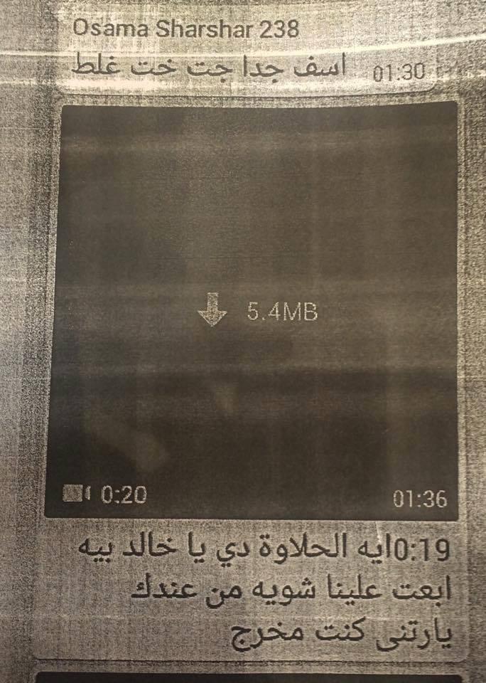 النائب أسامة شرشر أرسل فيديو إباحي لـ 256 نائب بالبرلمان، عبر جروب النواب على واتس اب https://t.co/DUy3KRijky