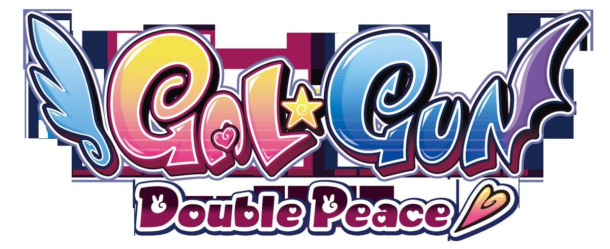 gal gun double peace request guide