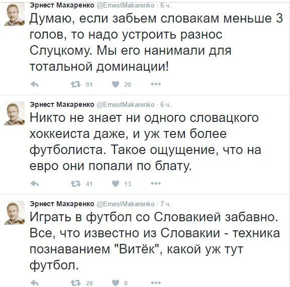 Гройсман - Байдену: Санкции против РФ должны быть сохранены - Цензор.НЕТ 2980