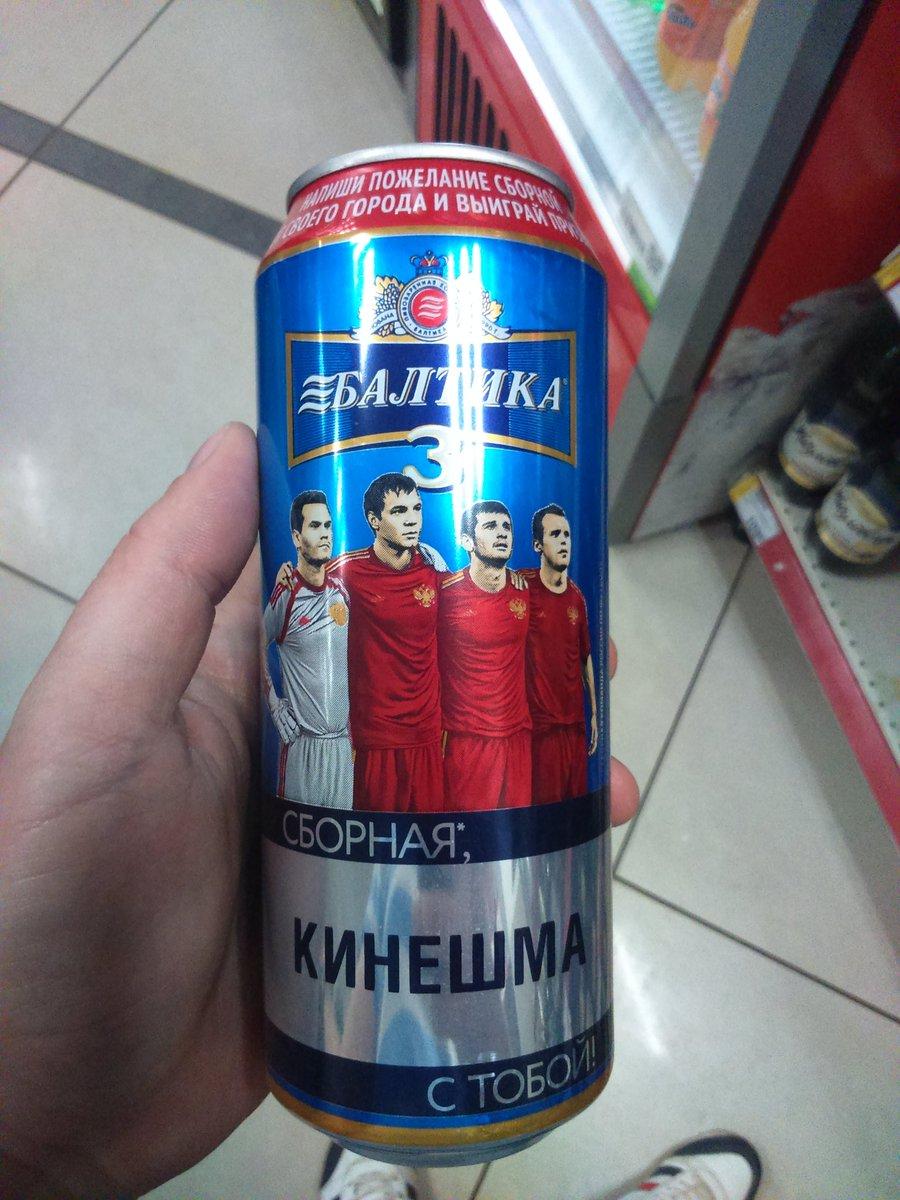 """В """"ДНР"""" готовятся к """"всеобщей мобилизации"""", - ИС - Цензор.НЕТ 9773"""