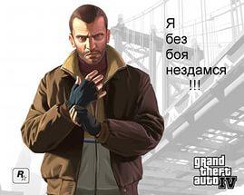minecraft pocket edition русскую на андроид