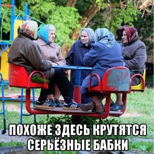 За закрытие дела мне объявляли цену 500 тыс. долларов, - Онищенко - Цензор.НЕТ 8861