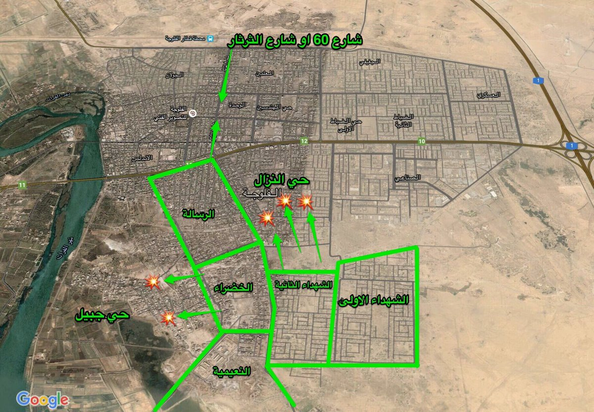 tikrit iraq map with Guerre Irak Democratie Sujet 36139 70 on Hussein saddam also Iraq Crisis Isis Jihadis Overrun Tikrit Less 100 Miles Baghdad 1452263 in addition Islamic State Islamic State Iraq And Ash Sham Isis Islamic State Iraq Isis Or Isil additionally 17181 Some Places Ive Been Around Iraq also Maps Of Isis Territory 2014 2017 10.