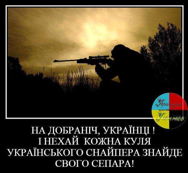 Платный информатор боевиков задержан в зоне проведения АТО, - СБУ - Цензор.НЕТ 6073