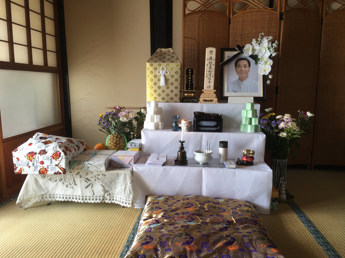 For 49 days after death, ashes of loved ones are placed on alter at home where loved ones pray and make offerings. https://t.co/yQMhR9NfL3