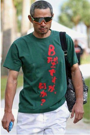 すごい人なのに・・イチロー選手の着ているシャツがコラ画像にしか見えない件www