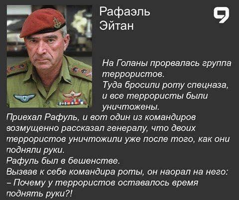 Подразделение 45 бригады спецназа ВДВ РФ прибыло на оккупированный Донбасс, - ГУР Минобороны - Цензор.НЕТ 128
