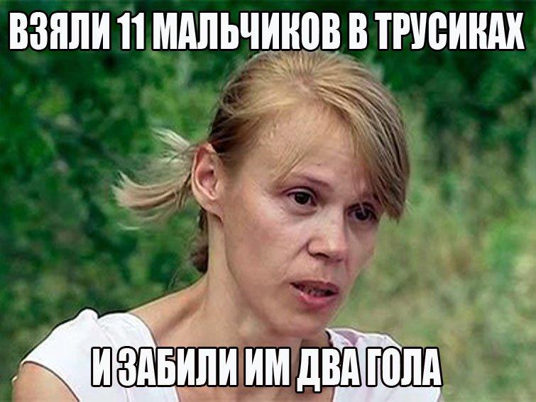 """""""Это английские фаны ворвались в наш сектор. Он вообще за Россию болеет?"""", - пропагандисты росТВ в прямом эфире воспитывают """"неправильного"""" российского комментатора - Цензор.НЕТ 1154"""