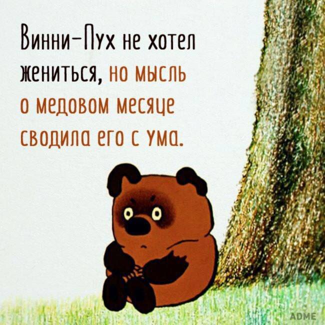 Nigora Bannatyne on Twitter Ill translate Russian Winnie Pooh